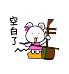 チュー子(中国語版)2(個別スタンプ:13)