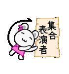 チュー子(中国語版)2(個別スタンプ:14)