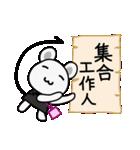 チュー子(中国語版)2(個別スタンプ:15)
