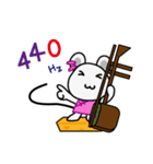 チュー子(中国語版)2(個別スタンプ:16)