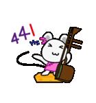 チュー子(中国語版)2(個別スタンプ:17)