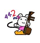 チュー子(中国語版)2(個別スタンプ:18)