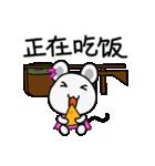 チュー子(中国語版)2(個別スタンプ:19)