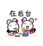 チュー子(中国語版)2(個別スタンプ:20)