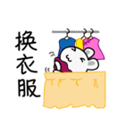 チュー子(中国語版)2(個別スタンプ:22)