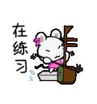 チュー子(中国語版)2(個別スタンプ:23)