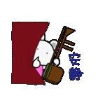 チュー子(中国語版)2(個別スタンプ:24)