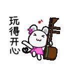 チュー子(中国語版)2(個別スタンプ:25)