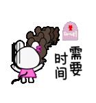 チュー子(中国語版)2(個別スタンプ:26)