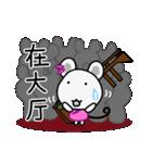 チュー子(中国語版)2(個別スタンプ:27)