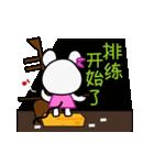 チュー子(中国語版)2(個別スタンプ:29)