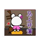 チュー子(中国語版)2(個別スタンプ:30)