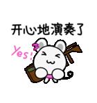 チュー子(中国語版)2(個別スタンプ:31)