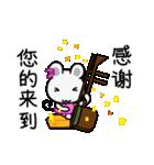 チュー子(中国語版)2(個別スタンプ:33)