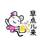 チュー子(中国語版)2(個別スタンプ:34)