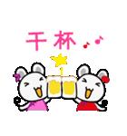 チュー子(中国語版)2(個別スタンプ:36)