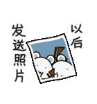 チュー子(中国語版)2(個別スタンプ:38)