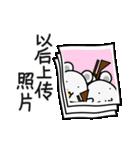 チュー子(中国語版)2(個別スタンプ:39)