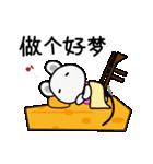チュー子(中国語版)2(個別スタンプ:40)