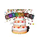 ずっと使える動くお祝い『誕生日&正月』(個別スタンプ:01)