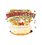 ずっと使える動くお祝い『誕生日&正月』(個別スタンプ:03)