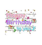 ずっと使える動くお祝い『誕生日&正月』(個別スタンプ:05)