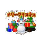 ずっと使える動くお祝い『誕生日&正月』(個別スタンプ:16)