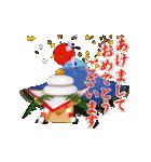 ずっと使える動くお祝い『誕生日&正月』(個別スタンプ:23)