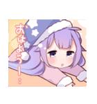 アズールレーン ユニコーンちゃんスタンプ(個別スタンプ:03)