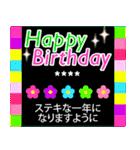 名前を入れて❤️お誕生日を祝おうカスタム(個別スタンプ:2)