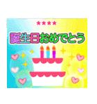 名前を入れて❤️お誕生日を祝おうカスタム(個別スタンプ:7)