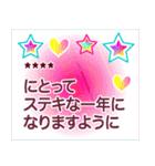名前を入れて❤️お誕生日を祝おうカスタム(個別スタンプ:10)
