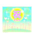 名前を入れて❤️お誕生日を祝おうカスタム(個別スタンプ:11)
