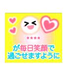 名前を入れて❤️お誕生日を祝おうカスタム(個別スタンプ:12)