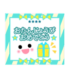 名前を入れて❤️お誕生日を祝おうカスタム(個別スタンプ:14)