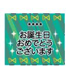 名前を入れて❤️お誕生日を祝おうカスタム(個別スタンプ:15)