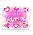 名前を入れて❤️お誕生日を祝おうカスタム(個別スタンプ:17)