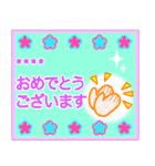 名前を入れて❤️お誕生日を祝おうカスタム(個別スタンプ:23)