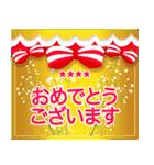 名前を入れて❤️お誕生日を祝おうカスタム(個別スタンプ:24)