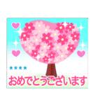 名前を入れて❤️お誕生日を祝おうカスタム(個別スタンプ:25)