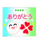 名前を入れて❤️お誕生日を祝おうカスタム(個別スタンプ:26)