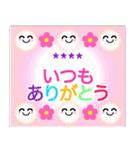 名前を入れて❤️お誕生日を祝おうカスタム(個別スタンプ:27)