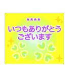 名前を入れて❤️お誕生日を祝おうカスタム(個別スタンプ:28)