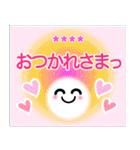 名前を入れて❤️お誕生日を祝おうカスタム(個別スタンプ:29)