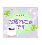 名前を入れて❤️お誕生日を祝おうカスタム(個別スタンプ:30)