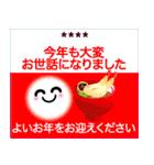 名前を入れて❤️お誕生日を祝おうカスタム(個別スタンプ:34)