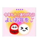 名前を入れて❤️お誕生日を祝おうカスタム(個別スタンプ:35)