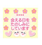 名前を入れて❤️お誕生日を祝おうカスタム(個別スタンプ:36)