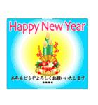 名前を入れて❤️お誕生日を祝おうカスタム(個別スタンプ:38)
