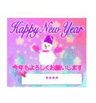 名前を入れて❤️お誕生日を祝おうカスタム(個別スタンプ:39)